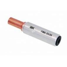 Гильза ГМА-35/50 медно-алюминиевая соединительная IEK